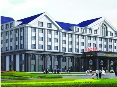【长白山】东沃大酒店