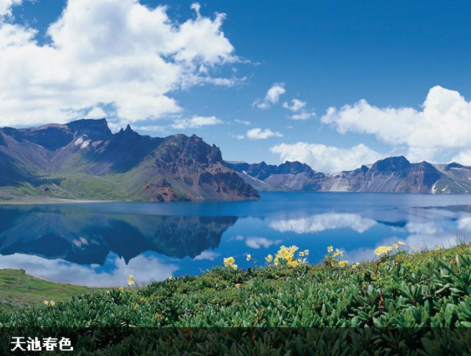 【国内】各地到长白山天池生态旅游线路/长白山西坡北坡连线三日游